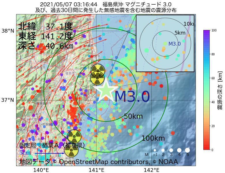 地震震源マップ:2021年05月07日 03時16分 福島県沖でM3.0の地震