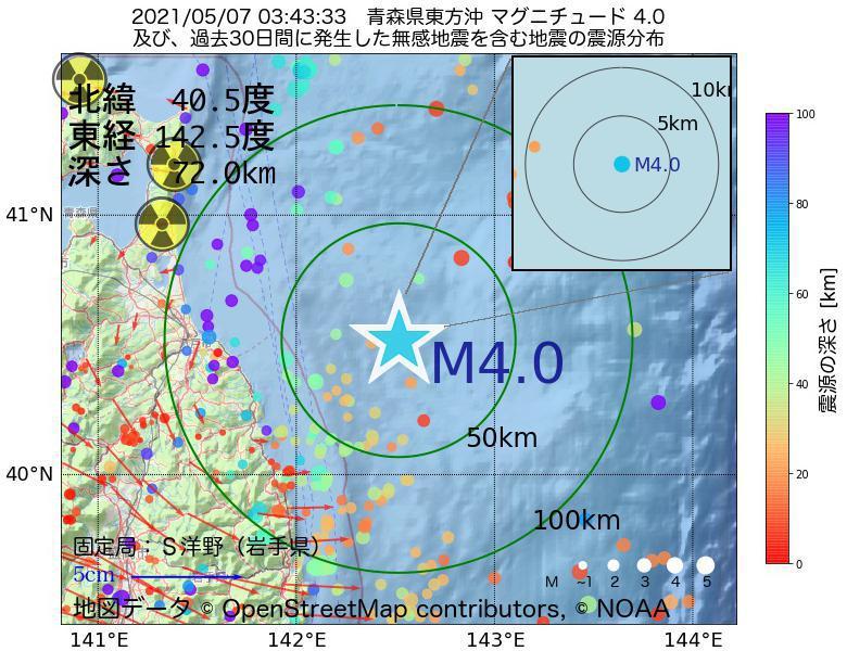 地震震源マップ:2021年05月07日 03時43分 青森県東方沖でM4.0の地震