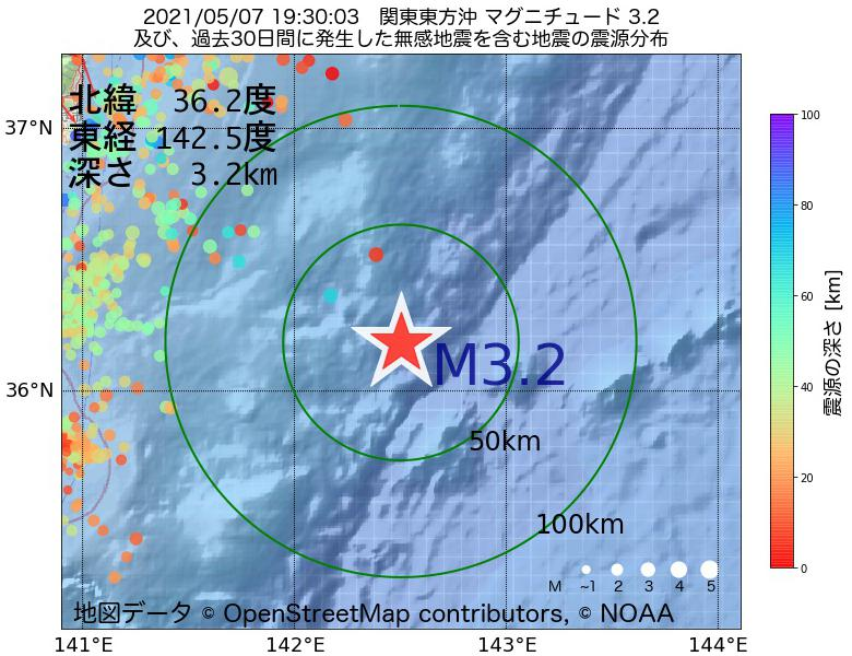 地震震源マップ:2021年05月07日 19時30分 関東東方沖でM3.2の地震