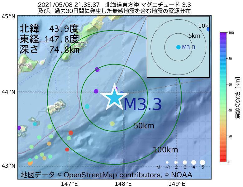 地震震源マップ:2021年05月08日 21時33分 北海道東方沖でM3.3の地震