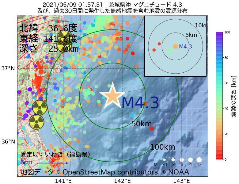 地震震源マップ:2021年05月09日 01時57分 茨城県沖でM4.3の地震