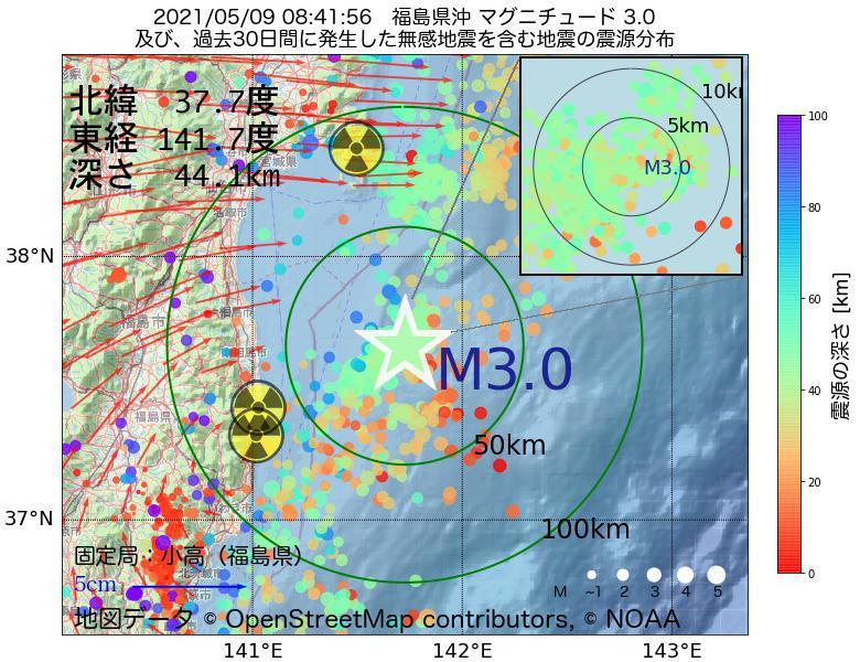 地震震源マップ:2021年05月09日 08時41分 福島県沖でM3.0の地震