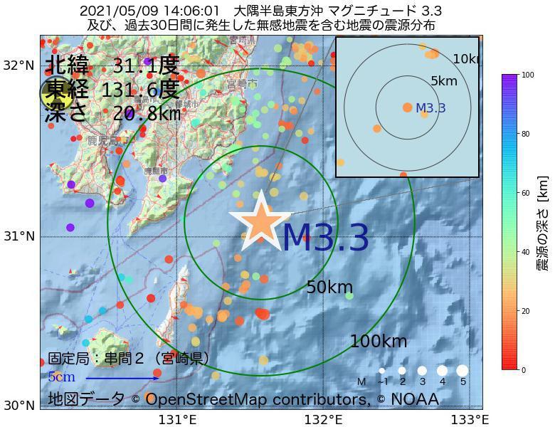 地震震源マップ:2021年05月09日 14時06分 大隅半島東方沖でM3.3の地震