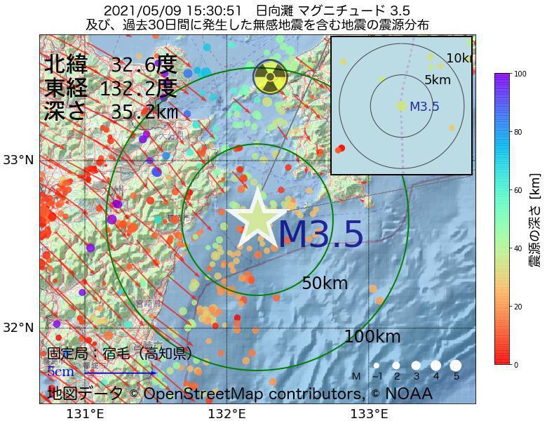 地震震源マップ:2021年05月09日 15時30分 日向灘でM3.5の地震