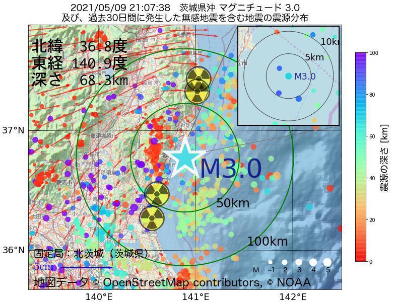 地震震源マップ:2021年05月09日 21時07分 茨城県沖でM3.0の地震