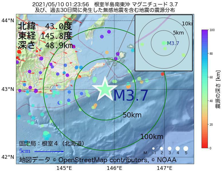 地震震源マップ:2021年05月10日 01時23分 根室半島南東沖でM3.7の地震