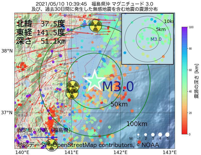 地震震源マップ:2021年05月10日 10時39分 福島県沖でM3.0の地震