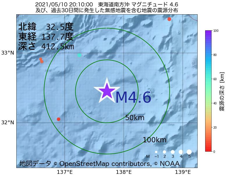 地震震源マップ:2021年05月10日 20時10分 東海道南方沖でM4.6の地震