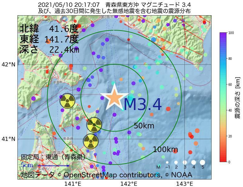 地震震源マップ:2021年05月10日 20時17分 青森県東方沖でM3.4の地震