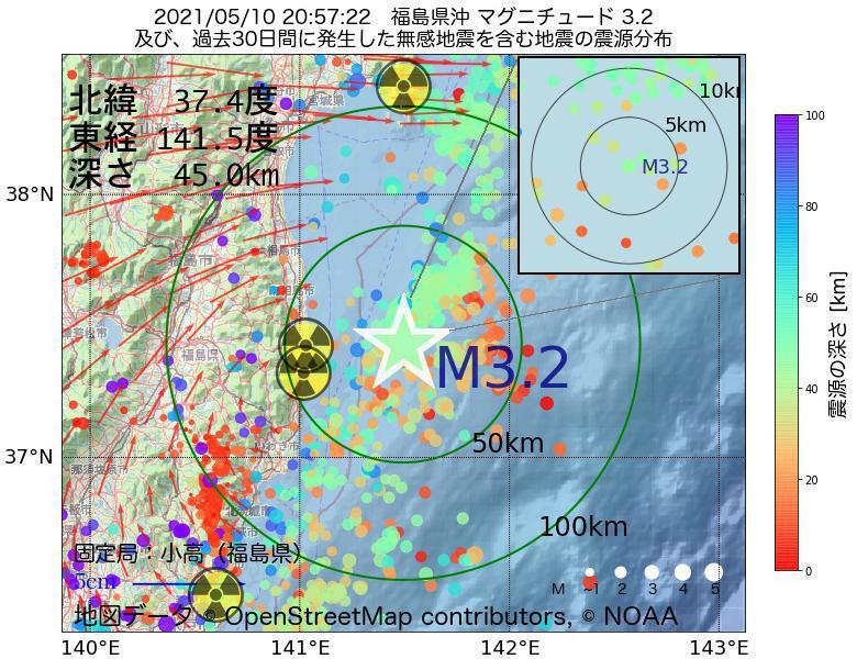 地震震源マップ:2021年05月10日 20時57分 福島県沖でM3.2の地震