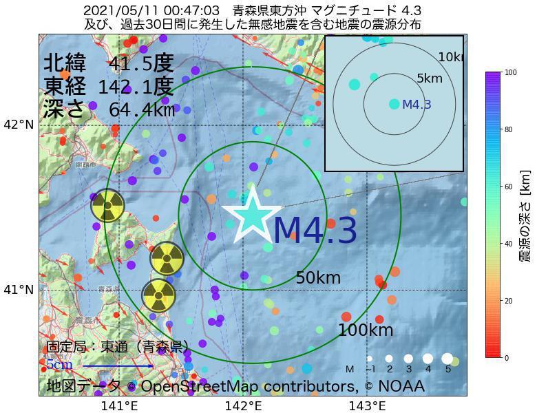 地震震源マップ:2021年05月11日 00時47分 青森県東方沖でM4.3の地震