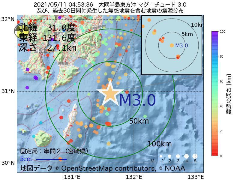 地震震源マップ:2021年05月11日 04時53分 大隅半島東方沖でM3.0の地震