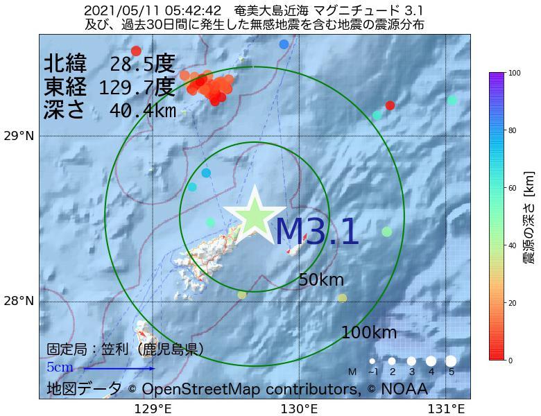 地震震源マップ:2021年05月11日 05時42分 奄美大島近海でM3.1の地震