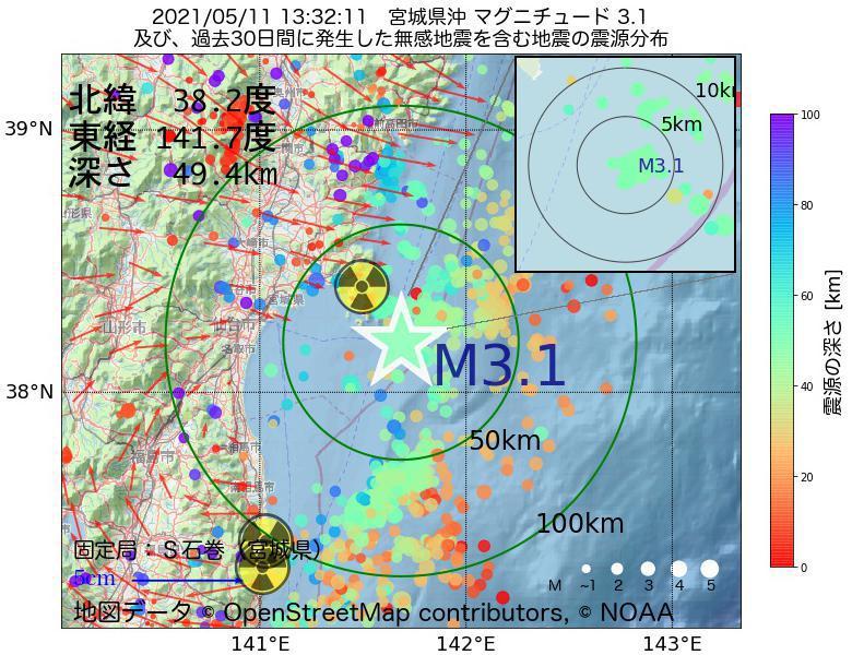 地震震源マップ:2021年05月11日 13時32分 宮城県沖でM3.1の地震