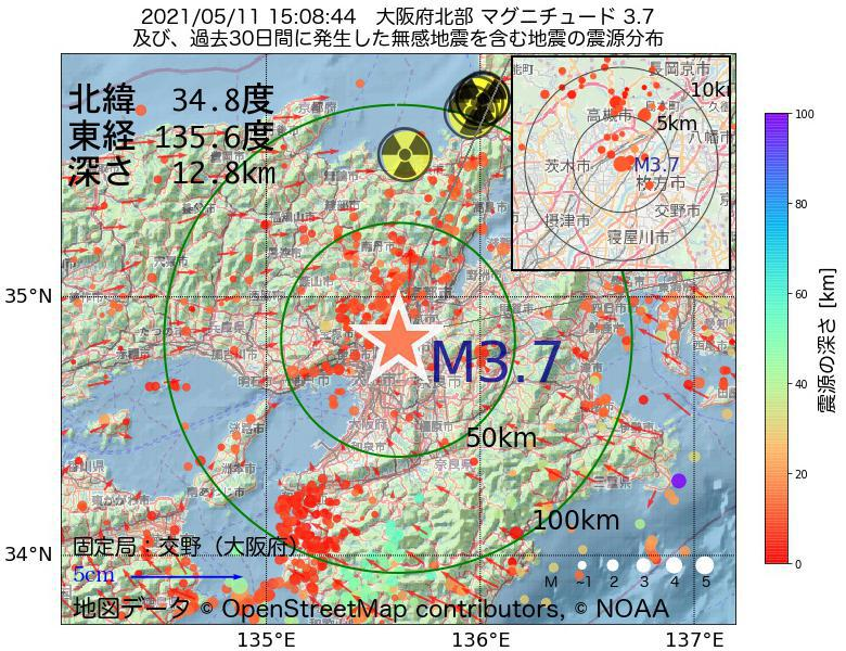 地震震源マップ:2021年05月11日 15時08分 大阪府北部でM3.7の地震