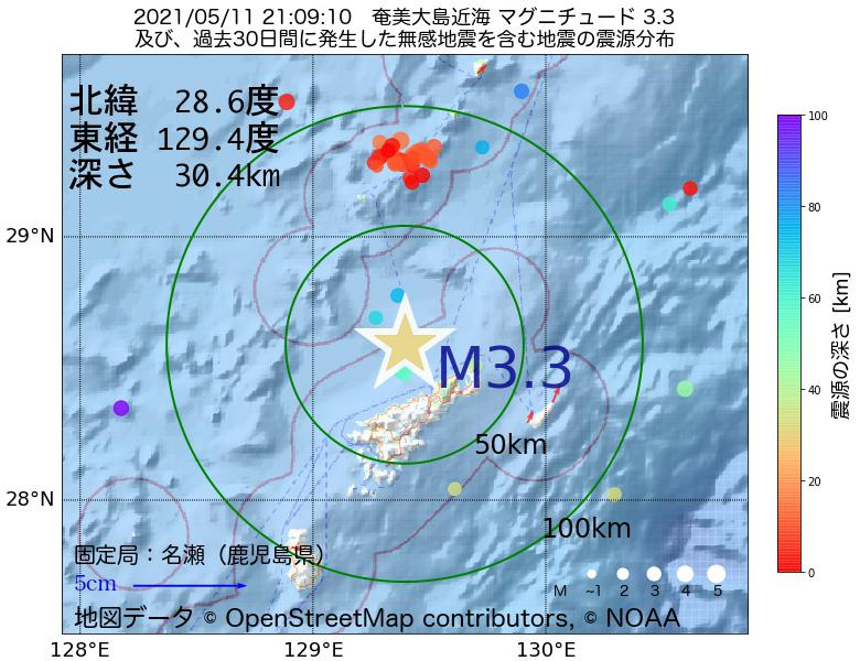 地震震源マップ:2021年05月11日 21時09分 奄美大島近海でM3.3の地震