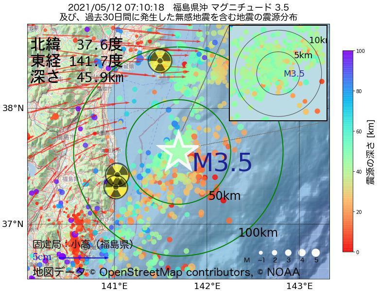 地震震源マップ:2021年05月12日 07時10分 福島県沖でM3.5の地震