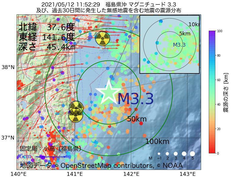 地震震源マップ:2021年05月12日 11時52分 福島県沖でM3.3の地震