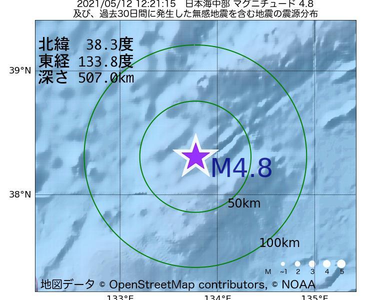 地震震源マップ:2021年05月12日 12時21分 日本海中部でM4.8の地震