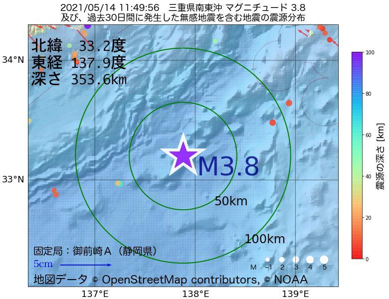 地震震源マップ:2021年05月14日 11時49分 三重県南東沖でM3.8の地震