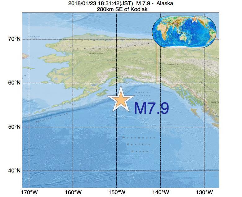 2018年01月23日 18時31分 - アラスカ州でM7.9の地震