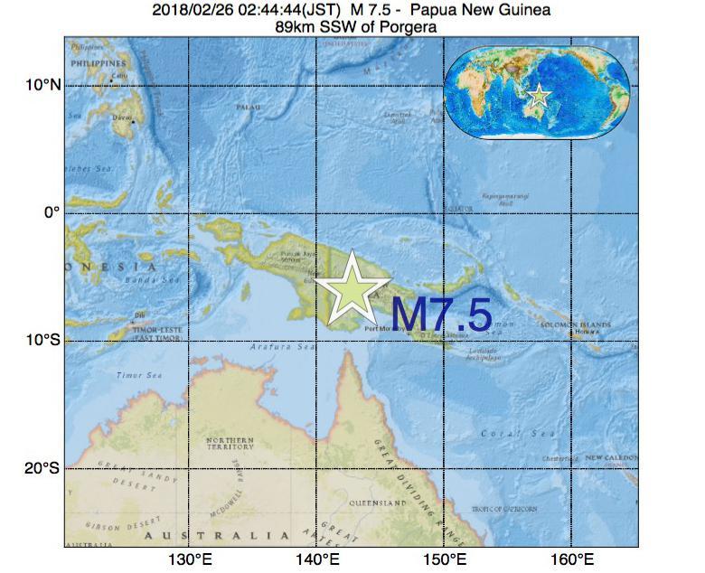 2018年02月26日 02時44分 - パプアニューギニアでM7.5