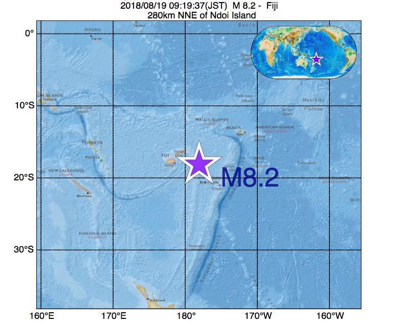 2018年08月19日 09時19分 - フィジーでM8.2の地震