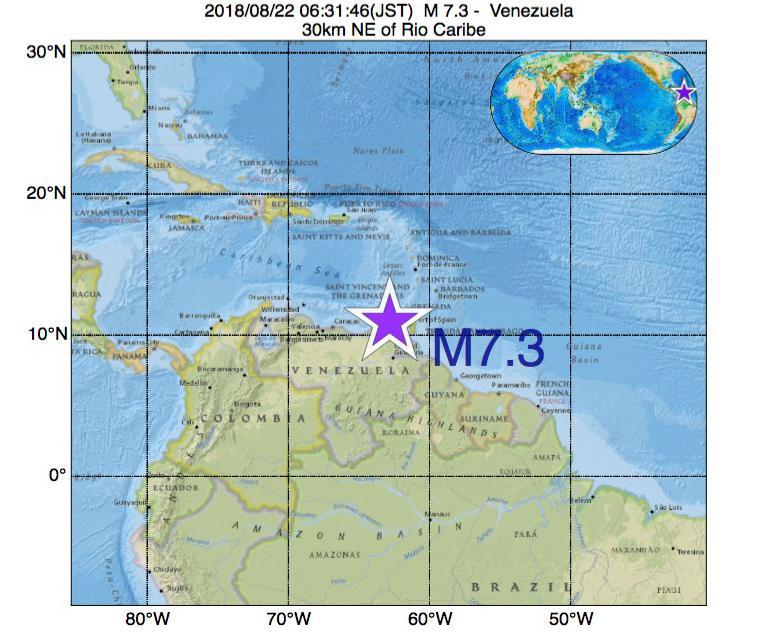 2018年08月22日 06時31分 - ベネズエラでM7.3