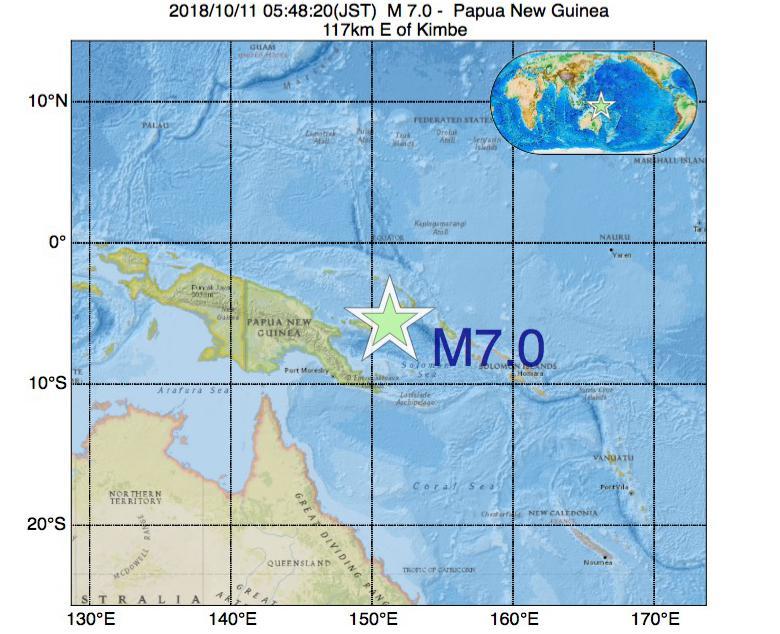 2018年10月11日 05時48分 - パプアニューギニアでM7.0