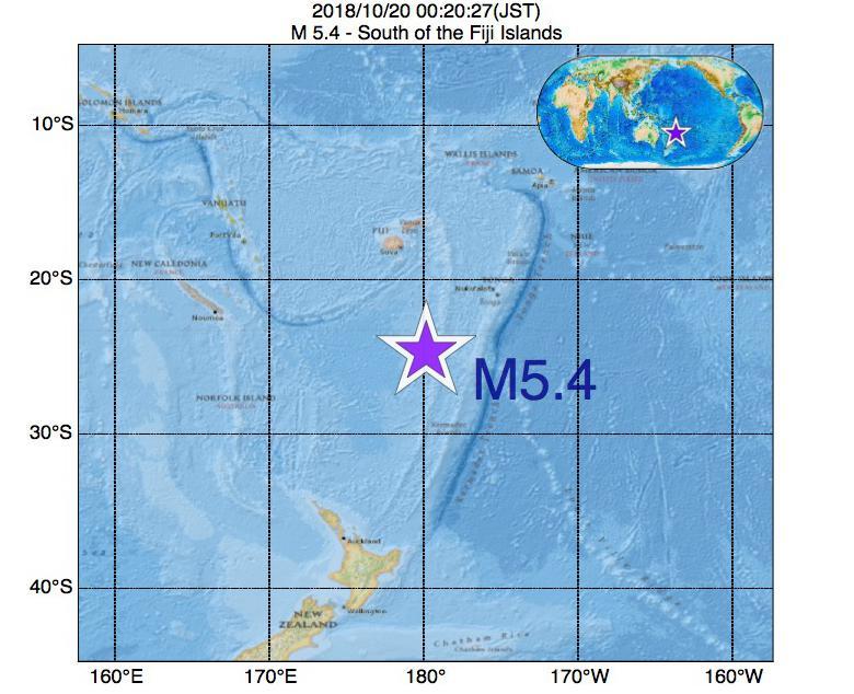 2018年10月20日 00時20分 - フィジー諸島の南でM5.4の地震