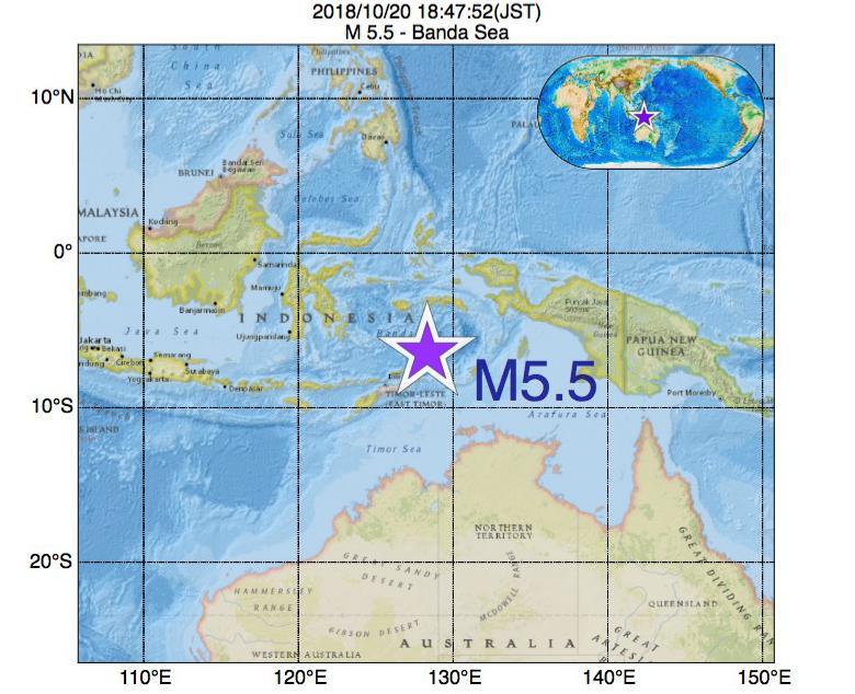 2018年10月20日 18時47分バンダ海でM5.5の地震