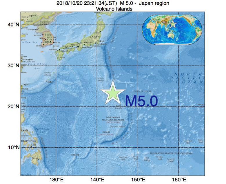 2018年10月20日 23時21分日本周辺でM5.0の地震