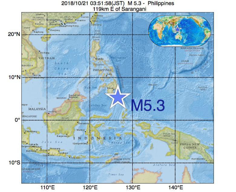 2018年10月21日 03時51分 - フィリピンでM5.3の地震