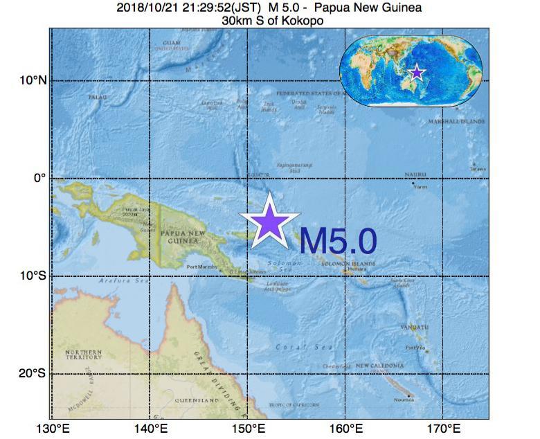 2018年10月21日 21時29分パプアニューギニアでM5.0の地震