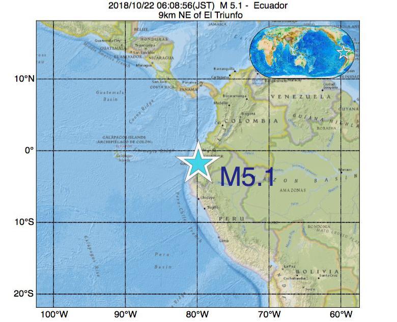 2018年10月22日 06時08分エクアドルでM5.1の地震