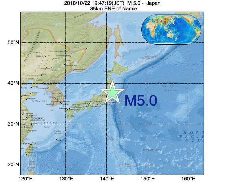 2018年10月22日 19時47分 - 日本でM5.0の地震