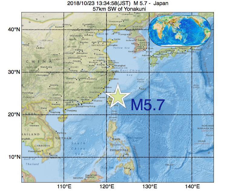 2018年10月23日 13時34分 - 日本でM5.7の地震