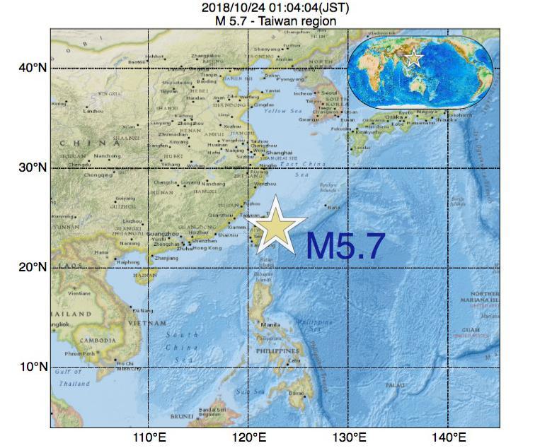 2018年10月24日 01時04分 - Taiwan regionでM5.7の地震