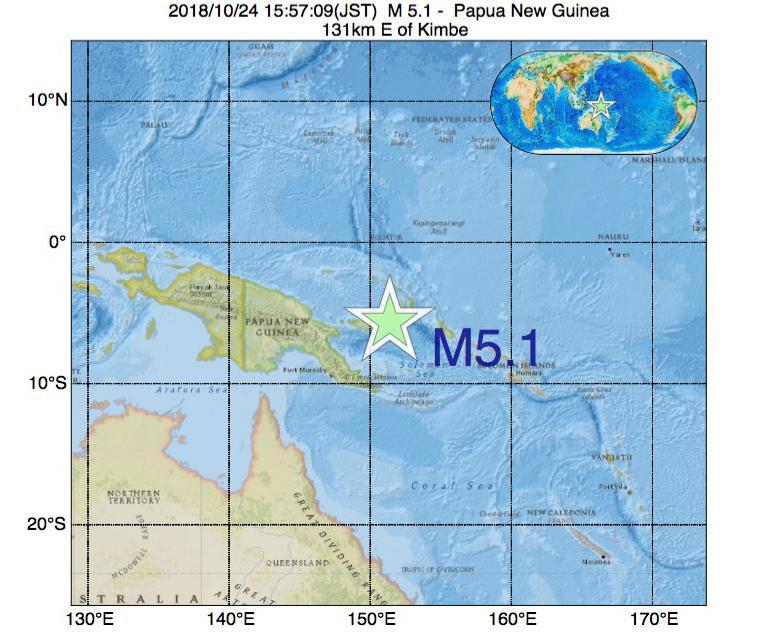 2018年10月24日 15時57分 - パプアニューギニアでM5.1