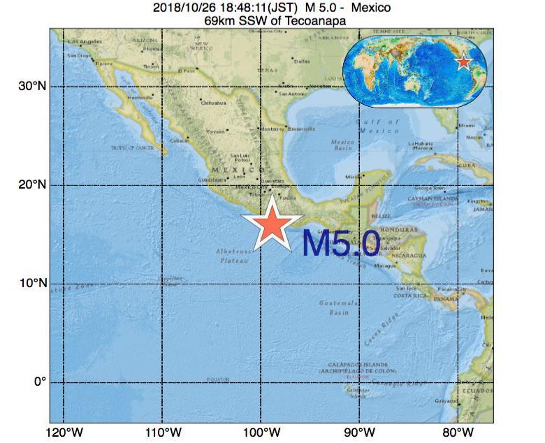 2018年10月26日 18時48分 - メキシコでM5.0
