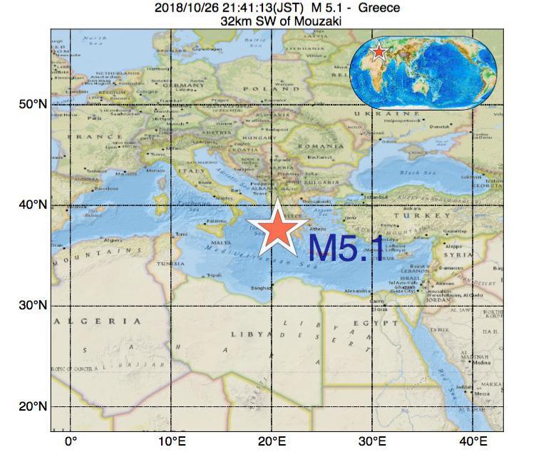 2018年10月26日 21時41分 - ギリシャでM5.1