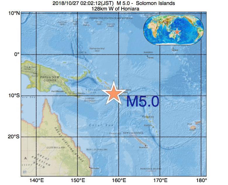 2018年10月27日 02時02分 - ソロモン諸島でM5.0