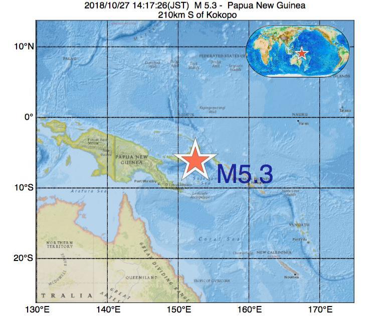 2018年10月27日 14時17分 - パプアニューギニアでM5.3
