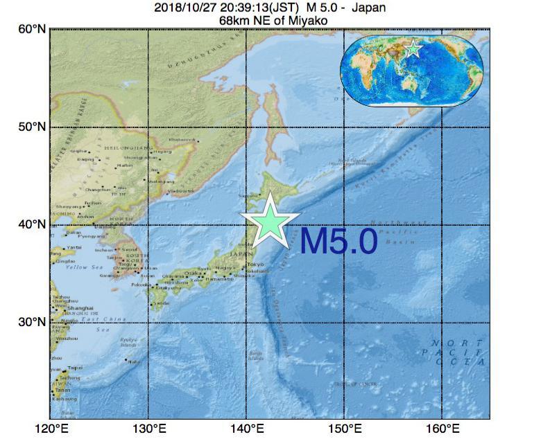 2018年10月27日 20時39分 - 日本でM5.0