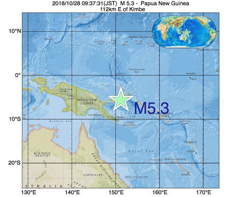 2018年10月28日 09時37分 - パプアニューギニアでM5.3