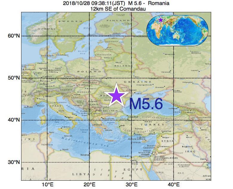 2018年10月28日 09時38分 - ルーマニアでM5.6