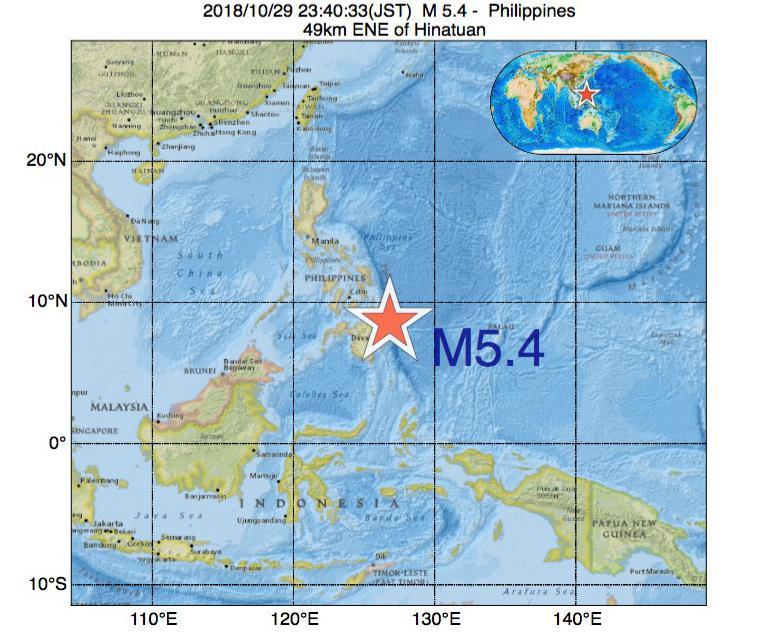 2018年10月29日 23時40分 - フィリピンでM5.4