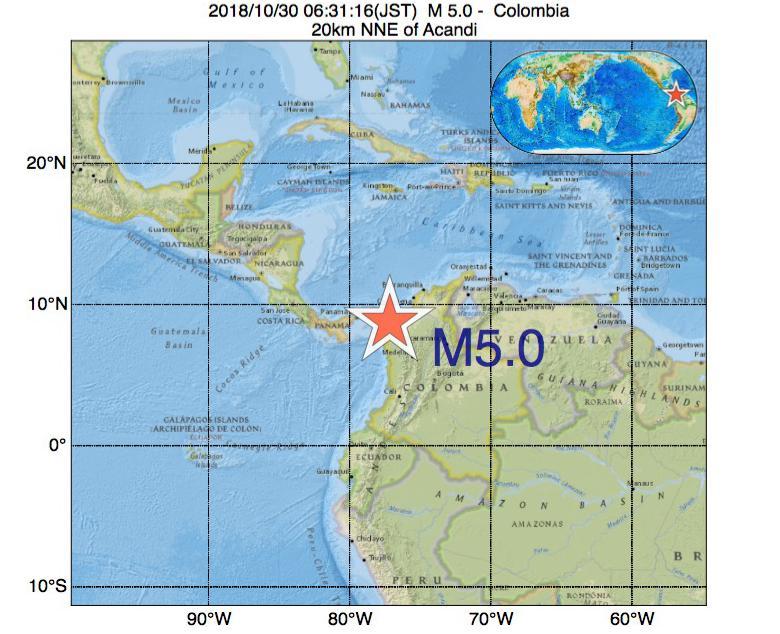 2018年10月30日 06時31分 - コロンビアでM5.0