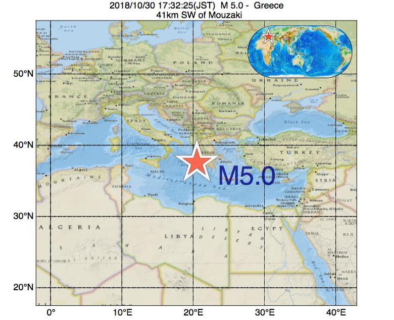 2018年10月30日 17時32分 - ギリシャでM5.0