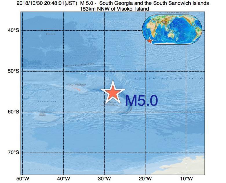 2018年10月30日 20時48分 - サウスサンドウィッチ諸島付近でM5.0